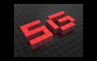 努尔苏丹将在今年年底试验性开通5G网络
