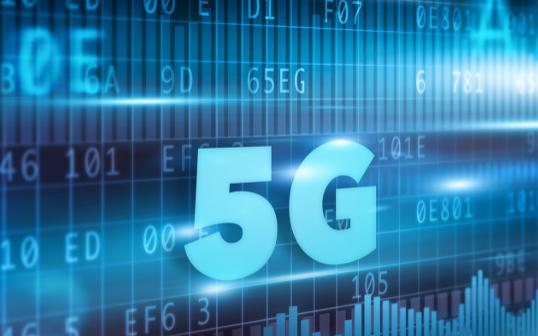 简单概述到底什么是边缘计算以及它将如何补充5G?