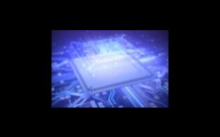 全球芯片供给紧缺的问题将益发严重