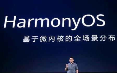 刘强东用行动证明鸿蒙系统与安卓不同