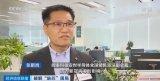 闻泰科技:上海临港的12寸晶圆厂已于今年一月破土动工