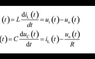 采用状态空间平均法实现Buck变换器小信号的建型与仿真