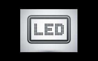 强化LED芯片业务布局,国星光电对半导体增资
