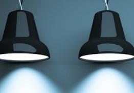 LED照明行业热点动态汇总