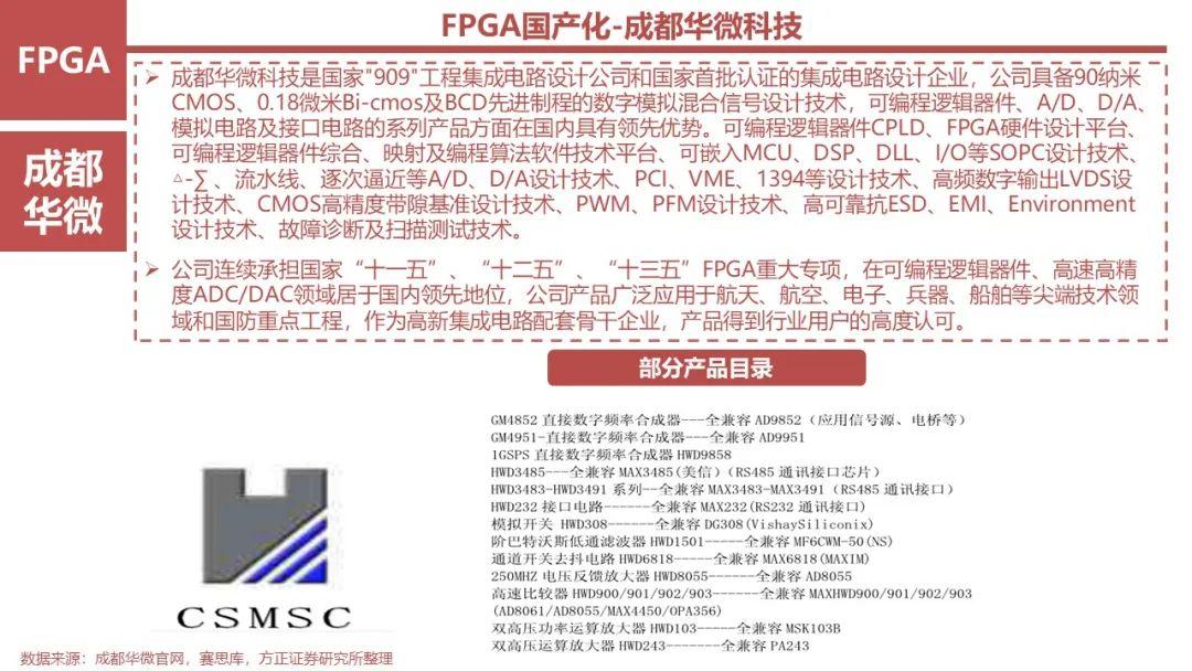56fdcd6c-7c76-11eb-8b86-12bb97331649.jpg