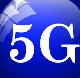 华为5G专利申请量全球第一