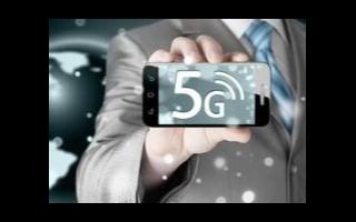 5g网络将催生哪些行业