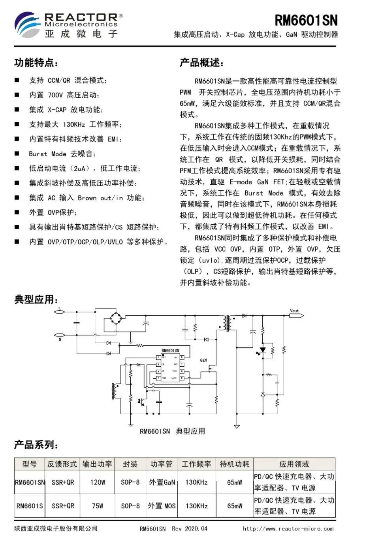 bd1f6750-7c48-11eb-8b86-12bb97331649.jpg