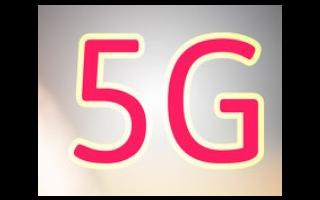 爱立信5G应用成果介绍