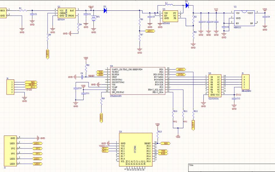 4层蓝牙产品PCB设计工程文件合集免费下载