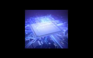 美国或提供300亿美元来提振芯片制造业