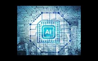 一文解读人工智能技术