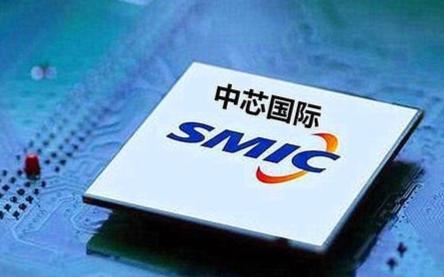 中芯国际 14nm 制程工艺产品良率已追平台积电同等工艺
