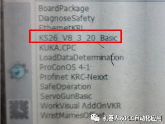 圖解說明VW_Basic_8_3軟件功能