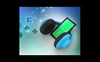 华为Freebuds 4i无线耳机今日正式开售