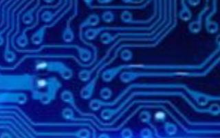 """依托兵器214所智能传感器创新中心,聚力打造""""中..."""