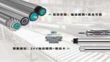 德马工业辊筒产品助力国内的新能源电池商走出国门
