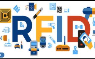 无源RFID技术的原理、特点及应用