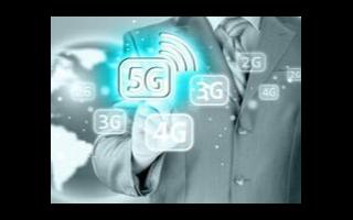 什么时候会部署5G网络切片技术