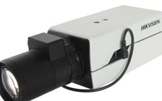 海康威视DS-2CD4035FH枪型网络摄像机的产品特点及性能评测