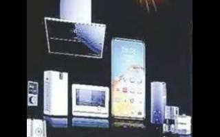 华为今年搭载鸿蒙的设备至少3亿台