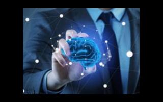南京与华为合作,推动人工智能发展