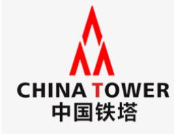 中国铁塔两翼业务发展持续加速,与行业共享协同发展成效进一步彰显