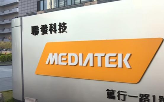 联发科5nm芯片将于今年第4季投产