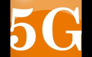 爱立信谈5G技术与应用的发展趋势