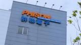 三星奥斯汀工厂芯片产能无法正常运作 群联开始调涨报价