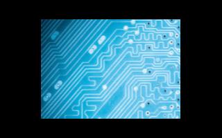 ARM汇编语言的源程序免费下载