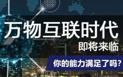 《60天STM32单片机开发实战线上特训班》火热招生!