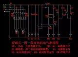 浅析电气图的分类与其基础知识和绘图方法