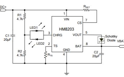 HM8203線性充電管理控制器芯片的數據手冊免費下載