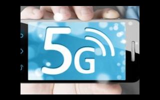 广和通推出全球领先的工业级品质5G模组系列产品