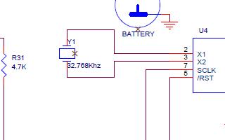 【紫光同创国产FPGA教程】【第二十二章】RTC时间实验