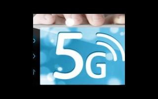 """广和通5G系列模组赋能""""平安校园"""""""