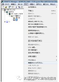 STEP7使用-編輯Ethernet節點究竟有哪...
