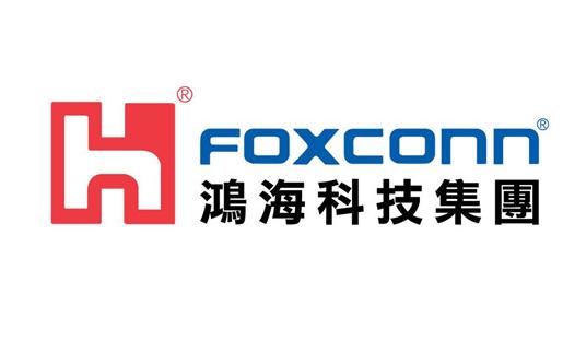 鴻海在越南投資2.7億美元 生產和加工平板電腦
