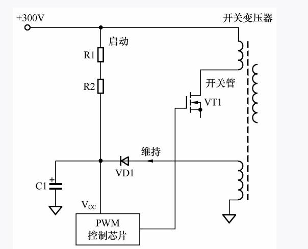启动电路的两种形式分析