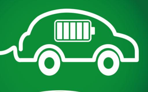 全球汽車產業電動化加速,市場競爭壓力將進一步增強