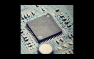 PCBA加工廠常見的質量管理體系認證
