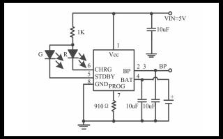 HM4200和HM4201及HM4202單節鋰離子電池充電管理芯片的數據手冊