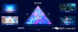 贝尔实验室发布了《6G通信白皮书》