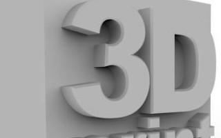 浅谈影视剧中的3D打印技术