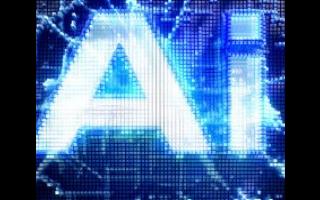 云E算力平臺如何助力人工智能