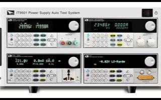 ITECH電源自動測試系統在航天航空領域的應用分析