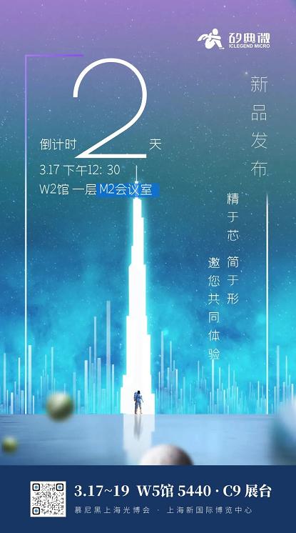 """【倒計時2天】言""""簡""""意賅,毫米波傳感器新方案來了??!"""