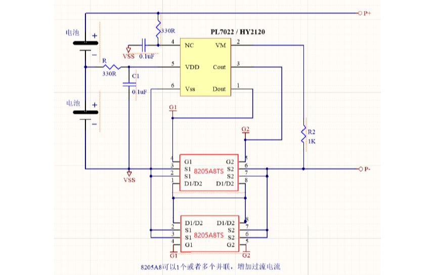 5V升压8.4V和的方案芯片和电路图免费下载