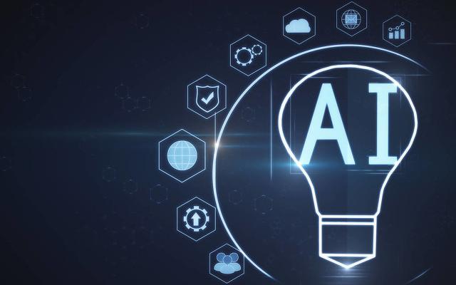 字節跳動最新回應:正在探索AI芯片領域